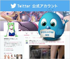 M男あんてな 公式Twitter