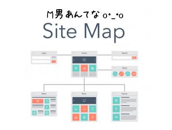 M男あんてな サイトマップ
