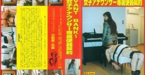 SERVANT BANK~女子アナウンサー専属便器契約(YMF-18)