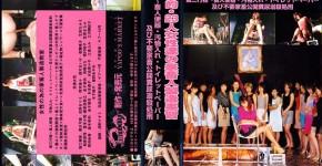 ヤプーズ的・23人女性達の家畜人製造実習 第三行程(YMF-26)