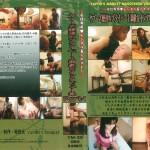 ヤプーズ娘達のプライベート調教&インタビュー集 Part.1 (YM-39)