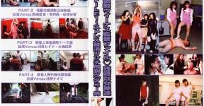 調教ヴィーナス監禁ファイル 残酷な女神達 FILE.1 (YM-41)