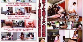 調教ヴィーナス監禁ファイル 残酷な女神達 FILE.3(YM-43)