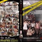 THE ヤプーズマーケット集団面接監禁調教File7 ~ 拷問(YMD-102)
