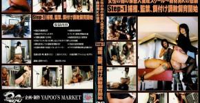 女性の為の家畜人養成スクール~教材男Kの悲劇Step-1(YMD-49)