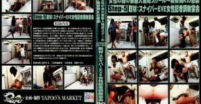 女性の為の家畜人養成スクール~教材男Kの悲劇Step-5(YMD-53)
