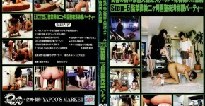 女性の為の家畜人養成スクール~教材男Kの悲劇Step-6(YMD-54)