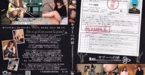 ヤプーへの扉〜家畜便器面接調教完全ドキュメンタリー Part.2(YMD-81)