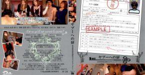 ヤプーへの扉〜家畜便器面接調教完全ドキュメンタリー Part.3(YMD-82)