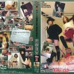 真・ヤプーズ娘達の最も残酷な家畜人監禁飼育~file.02(YMD-89)