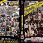 THE ヤプーズマーケット集団面接監禁調教File2 ~ 餌付(YMD-97)