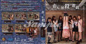 女神Seven 畜人屠殺遊戯~全5巻組スペシャルブルーレイBOX~(YMVB-01)
