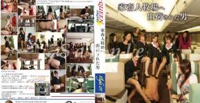 SKYQUEEN☆AIRLINES~家畜人牧場へ出荷された男 flight1 YMVD-12