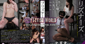 プリズナーズ-Man in distress-vol.4 FPD-4