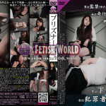 プリズナーズ-Man in distress-vol.7 FPD-7
