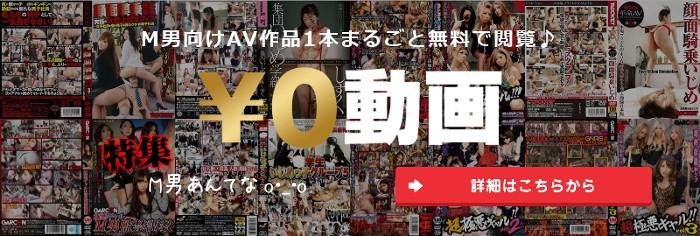 free_movie_j