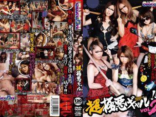 超極悪ギャル!!vol.2 GAR-326