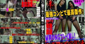 ペニバン聖水リンチ11~驚愕!!絞め落としペニバンリンチSECG-13