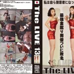 The LIVE 13 CLUB-Q TL-013