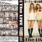 The LIVE 15 CLUB-Q TL-015