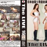 The LIVE 16 CLUB-Q TL-016