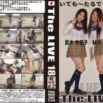 The LIVE 18 CLUB-Q TL-018