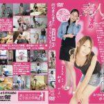 街の素人女子に虐めてもらいました3 PMV-03