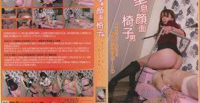 一般女性モニター達による窒息顔面椅子男 耐久力試用リポート1 CID-03