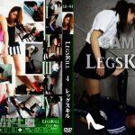 レッグスキル 4 LK-04
