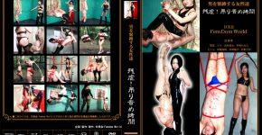 男を緊縛する女性達 残虐!吊り責め拷問 KFF-06