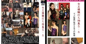 女王様鞭打ち特集5・6 MLDO-109