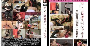 クンニM男スペシャル3 MLDO-055