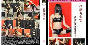 奴隷再生官 MLDO-064