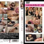 クンニM男スペシャル6 MLDO-067