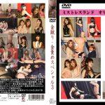 金蹴り・金責めスペシャル3 MLDO-071