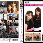 妄想的レッグ&ブーツニュース局 MLDO-088