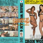 IRON WOMAN 4 CLUB-Q IW-004