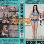 IRON WOMAN 6 CLUB-Q IW-006