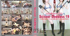 世界最強の失神 ScissorGoddess19 CLUB-Q DD019