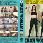 IRON WOMAN 1 CLUB-Q IW-001