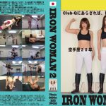 IRON WOMAN 2 CLUB-Q IW-002