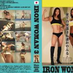 IRON WOMAN 3 CLUB-Q IW-003
