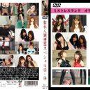 聖水人間便器スペシャル13・14 MLDO-113