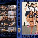 SAMURAI WOMAN 002 MU-002