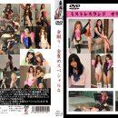 金蹴り・金責めスペシャル6 MLDO-115