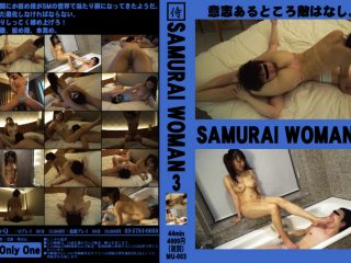 SAMURAI WOMAN 003 MU-003