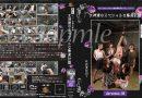 急告!!ヤプー候補生募集!!〜衣食住付き~ 女神達のスペシャルな畜産計画Aprocess.03 YMVD-18