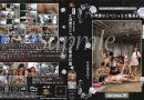 急告!!ヤプー候補生募集!!〜衣食住付き~ 女神達のスペシャルな畜産計画Aprocess.04 YMVD-19