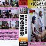 屈辱のアナル・家畜奴隷 貴婦人達の奴隷遊び KNKD-01