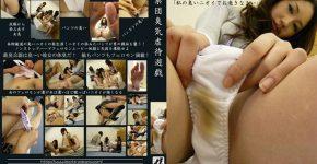 集団臭気虐待遊戯 BYD-70